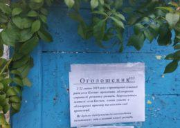 DOBRE_Dzvynyanska_Zaproszenie do udzilu w konsultacjach spolecznych